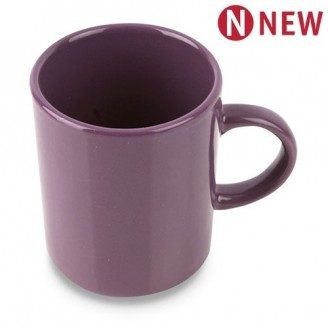 Mug Coffee para personalizar / Tazas Personalizadas Baratas de Ceramica